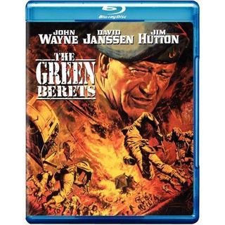 The Green Berets [Blu-ray][Region Free]